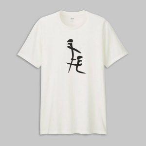 Tricou Asian BJ